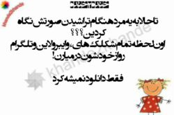 admin:zahra #khande2khande #