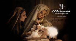 فیلم زیبایی که ارزش بیش از یک بار دیدن را دارد... صفحه فیلم محمدرسول الله(ص) در لنزور @muhammadmovie  لطفا حمایت کنید...