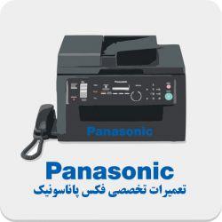 نمایندگی HP-  مركز تعمیرات تخصصی انواع ماشینهای اداری  پرینتر-كپی-فكس-اسكنر-پلاتر- پولشمار-كاغذخردكن-ویدئو پرژكتور-ماشین حساب  -تلفن:89310-021
