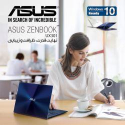 ایسوس برای شما یک محصول ویژه و باورنکردنی با سه مشخصه خاص دارد.سبک ،زیبا و ظریف  ASUS ZENBOOK UX301