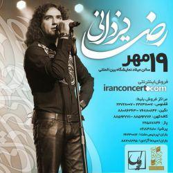 بلیط همین حالا رو سایت... #رضایزدانی #کنسرت #نمایشگاه_بین_المللی_تهران