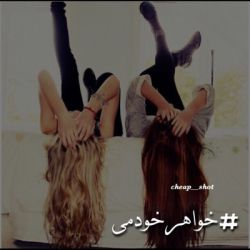@maryam.qh@modling@f.....@Sahar_gh@troy33@09109702537@sogand_md@shohre_sharare@Termeh.m@stellajasi@maryam36