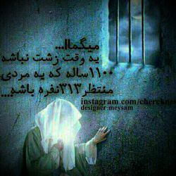 اللهم صل علی محمد وال محمد وعجل فرجهم .