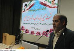 نشست صمیمی دکتر جلیلی با فرهنگیان مسجدسلیمان،لالی،هفتکل واندیکا(اهواز)
