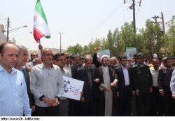 دکتر جلیلی در اجتماع مردم در راهپیمایی روز قدس(مسجدسلیمان)