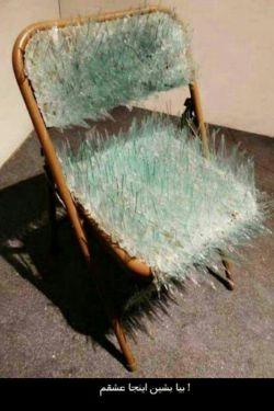 دوست داری کی بشینه رو این صندلی؟؟تگش کن خخخخ #khande2khan