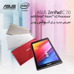 و اینک تبلت جدید ایسوس در بازار ایران...ASUS ZenPad C7.0