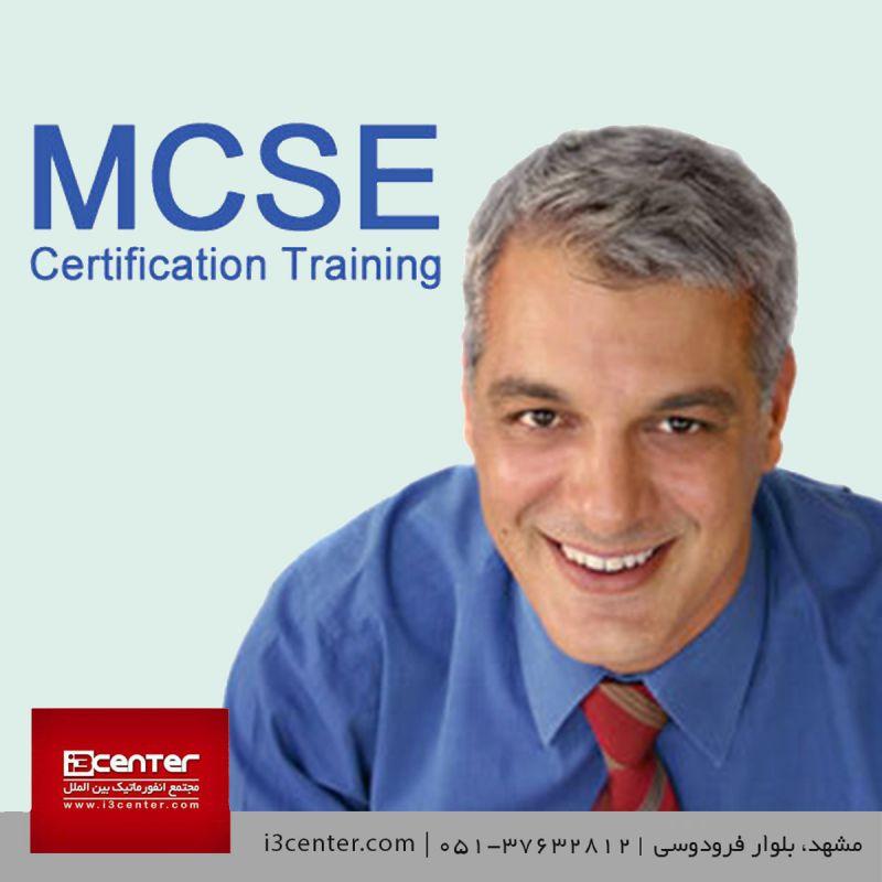 آزمون های دوره های مهندسی و مدیریت شبکه های مایکروسافت MCSE طبق برنامه مان بندی زیر برگزار می شود:  70-412 سه شنبه مورخ 24/06/94  70-413 سه شنبه مورخ 31/06/94  70-414 سه شنبه مورخ 07/07/94  موفق باشید.  مجتمع انفورماتیک بین الملل www.i3center.com