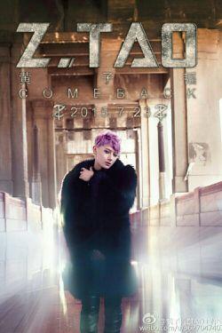 آلبوم جدید تائو به نام z.tao آهنگ crown آلبومش عالیهههههههه