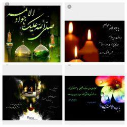 السلام علی خیرالنبیین