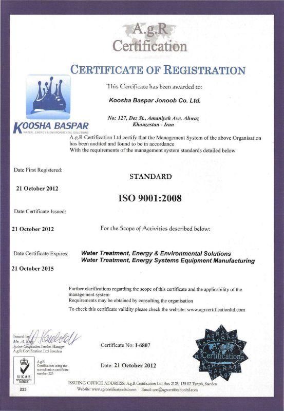 گواهینامه تضمین مدیریت کیفیت ایزو 9001 - از AGR سوئد