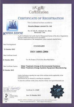 گواهینامه ایزو 14001- از AGR سوئد