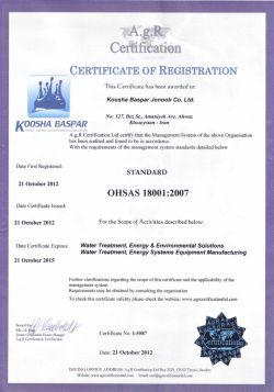 گواهینامه ایزو 18001- از AGR سوئد