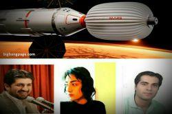 سه ایرانی در بین صد نفر منتخب دور سوم انتخاب مسافران سفر بی بازگشت به مریخ هستند.سعید قندهاری،الهه نوری، صادق مدرسی. پروژه غیر انتفاعی مارس وان از سال ۲۰۱۱ با هدف مسکونی کردن مریخ آغاز شده است.