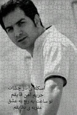 اینم آقا محسن با آهنگ قدیمی و فوق العاده اسكله.