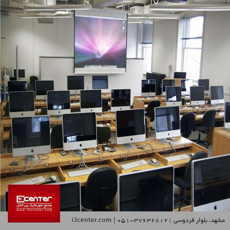 آزمون MCSE کد گروه 9414 مهندس اصغریان مورخ یکشنبه 94/07/05 ساعت 5 در مجتمع انفورماتیک بین الملل برگزار میشود. www.i3center.com