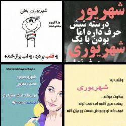 #امروز تولد من#تولدم*مبارك*