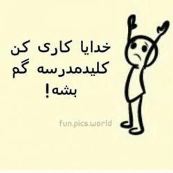 واسه گم شدنش...صلبات..  الهم صل علی محمد وال محمد وعججججل فرجهم...