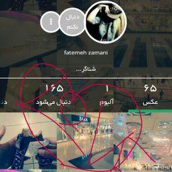 سلام دوست های گل من و عزیز های من این عشق منو فالو کنید  جبران میکنم براتو  دوشتون دالم @fatemeh3