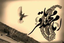 صفحه اختصاصی حدیث و آیاتالإمام الباقر علیه السلام :كانَ فیما وَعَظَ بِهِ لُقمانُ علیه السلام ابنَهُ : ... كُن أمینا ؛ فَإِنَّ اللّه َ تَعالى لا یُحِبُّ الخائِنینَ . حدیث  امام باقر علیه السلام :در موعظه لقمان به پسرش، چنین بود: «امین باش؛ زیرا خداى متعال ، خیانتكاران را دوست ندارد» . مسیر این حدیث در کتابخانه: حكمت نامه لقمان > حدیث شماره : 100149