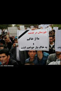 روحانی مچکریم....