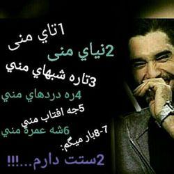 @seyedmohammadmousavi  @seyedmohammadmousavi