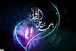 شهادت امام محمد باقر(ع)را تسلیت عرض میكنم.سال دیگر بقی عزاداری كنیم.صلوات