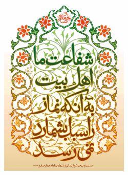 #نماز#