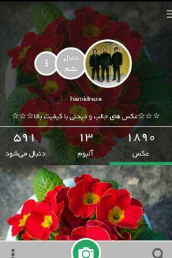 ♥♡♥⇦سلام دوستان عزیز من خوشحال میشم این صفحه جدیدمو دنبال کنید ممنوووون میشم✔✔✔✔✔ @hamidreza3333