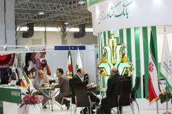 حضور بانک کشاورزی در نمایشگاه زنان کارافرین شهریور94 نمایشگاه بین المللی تهران #بانک_کشاورزی#بانک#بانکداری#بانکداری_اسلامی#بانکی#تیزر_بانکی#اقتصاد#پول#سپرده#بانکداری_الکترونیکی#اسکناس#سکه#صنعت BANK_KESHVARZI#   #BANK