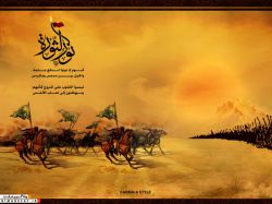 http://who-is-mahdi.bravesites.com/