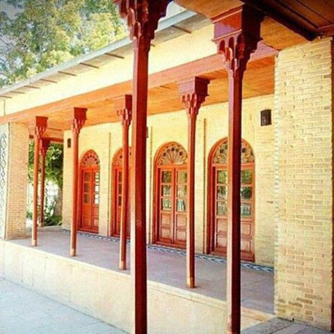 پارک بعثت، شیراز
