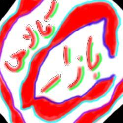 سایت بازار کالاها افتتاح شد www.bazarekalaha.ir