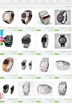 فروش انواع ساعت   www.bazarekalaha.ir