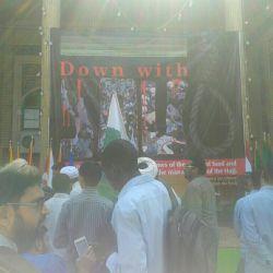 تظاهرات طلاب جامعه المصطفی العامیه قم حجتیه