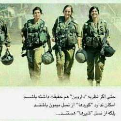 زنده باد کردستان