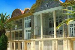 شیراز.باغ ارم