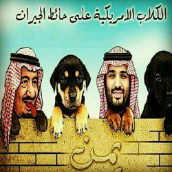 لعن الله محمد بن سلمان ال سعود   خدالعنت کنه   پسر پادشاه ال سعود و سلمان بن عبدالعزیز