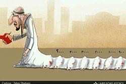 لعنت خدا بر آل سعود. ..