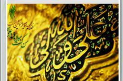 پیشاپیش عید همگی مبارک ,,,,,,