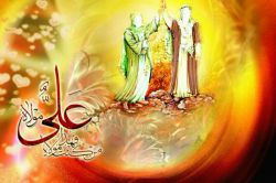 عیدتون مبارک .انشالله همیشه توی دلتون عید باشه.:-)