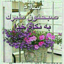 علی درعرش اعلابی نظیراست.علی برعالم وادم امیراست.به عشق نام مولایم نوشتم.چه عیدی بهترازعیدغدیراست  عیدغدیرخم پیشاپیش برهمه دوستان مبارک باشه