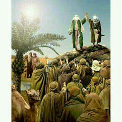 عید غدیر خم بر همگان مبارک