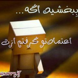 @saminf95 ⚫SrY kE...⚫:'(