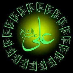 الحمدالله الذی جعلنا من المتمسکین بولایه علی بن ابیطالب ع عیدغدیرمبارک