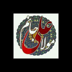 سلام عیدتون مبارک کامنت اول خوانده شود