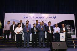 تجلیل از اتو سرویس کاران برتر تبریز www.iranol.ir