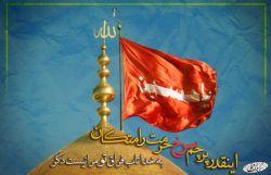 اینقدر پرچم سرخ حرمت را متکان  به خدا تاب فراق تو مرا نیست دگر