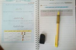 دارم عربی حل میکنم خیلی سخته