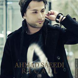 """آهنگ زیبا و جدید احمد سعیدی بنام """"Recall"""" / سبک پاپ / HMD"""